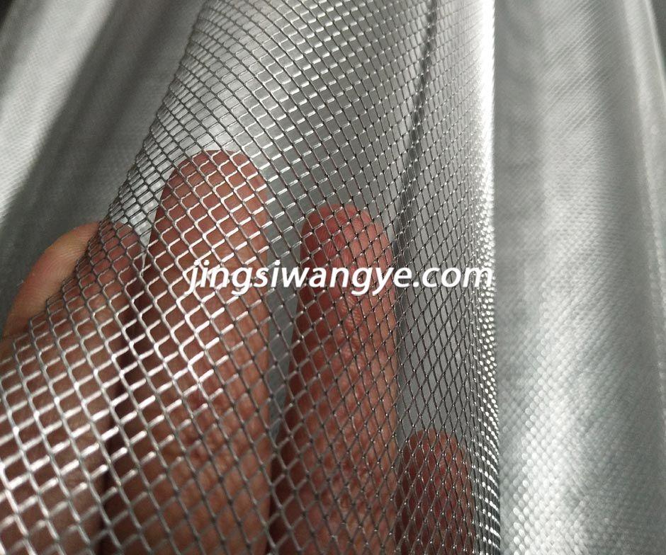 微孔铝板网